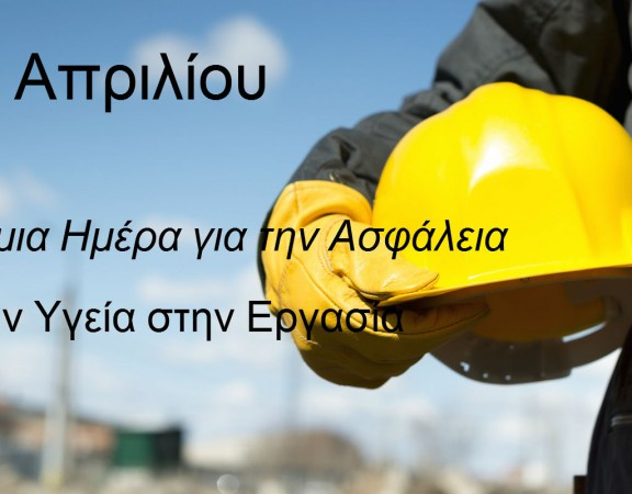 APIA blog health and safety